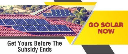 Gujarat state Government Subsidy for solar in ahmedabad, Gujarat